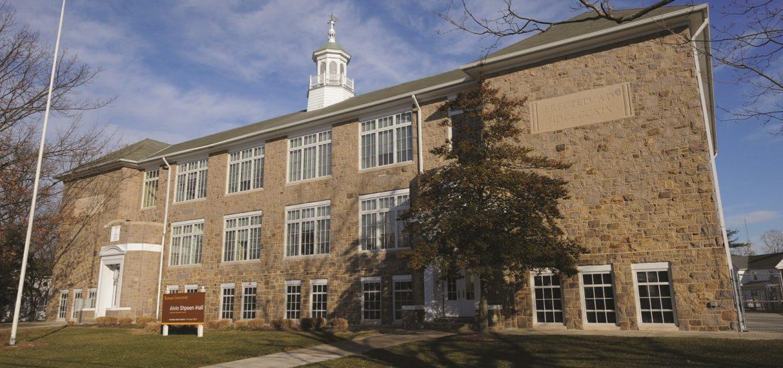 brown brick facade of Spheen Hall